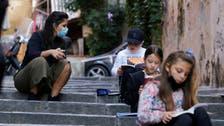 Coronavirus: Italy reports 32,616 COVID-19, 331 deaths