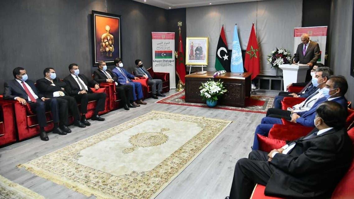 المفاوضات السياسية الليبية الليبية في بوزنيقة في المغرب