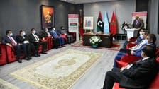 استئناف مفاوضات بوزنيقة الجمعة لتعيين المناصب السيادية بليبيا