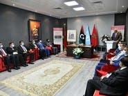 """ليبيا.. حوار بوزنيقة يبحث """"المجلس الرئاسي"""" وإدارة مفاوضات تونس"""