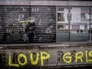 """أنقرة تتوعّد.. باريس تحل """"الذئاب الرمادية"""" التركية المتطرفة"""