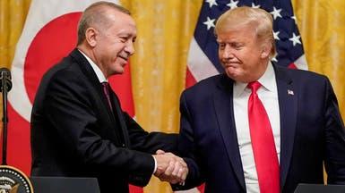 """تركيا """"مستعدة"""" للعمل مع أي رئيس أميركي.. رغم الصداقة مع ترمب"""