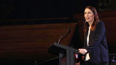 جاسيندا أردرن تتولى مهامها لولاية ثانية في نيوزيلندا