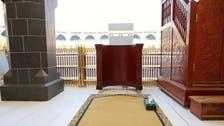 """هذه طريقة تجهيز منبر """"خطيب الجمعة"""" في المسجد الحرام"""