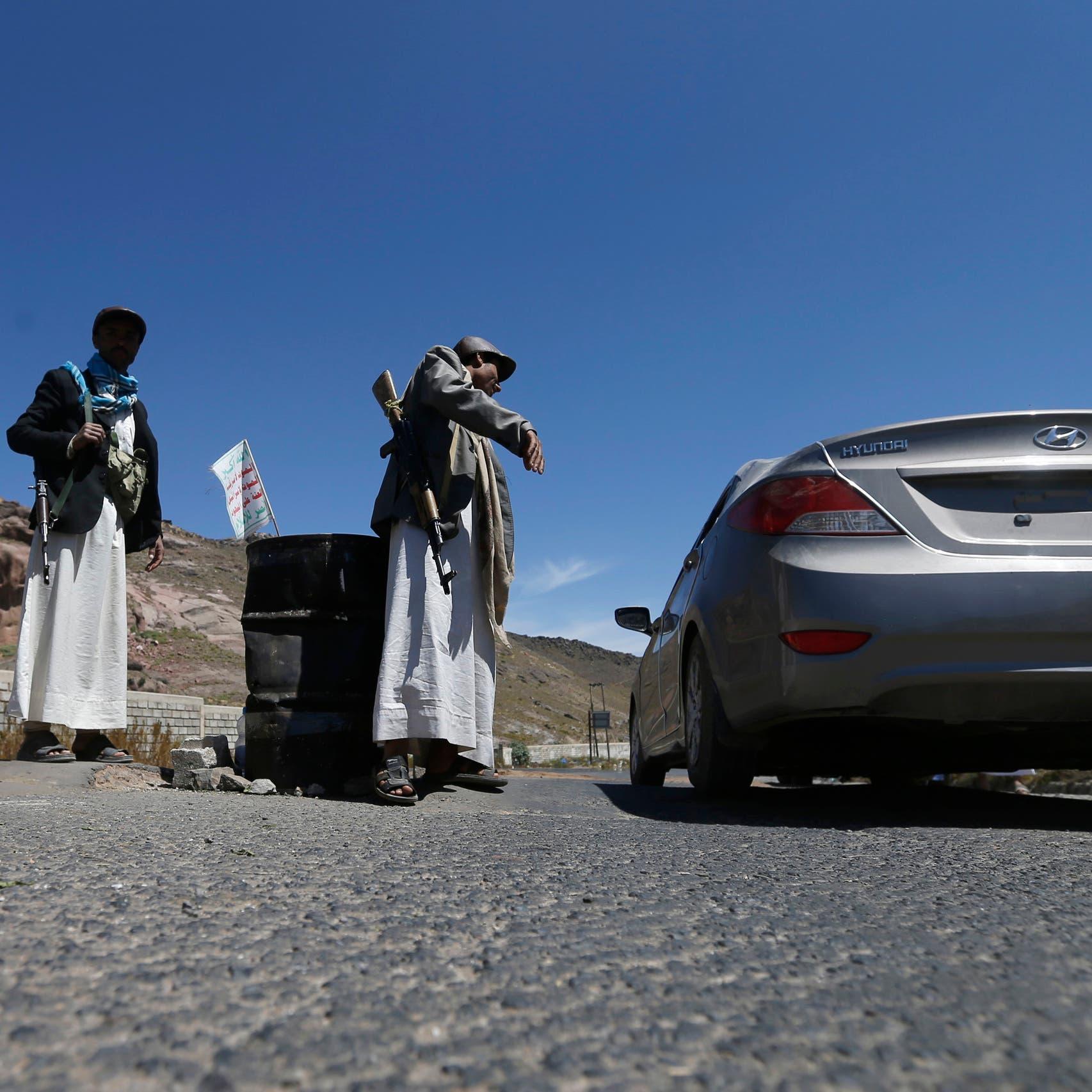 اليمن.. وفاة مختطف جديد تحت التعذيب في سجون الحوثي
