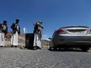 ميليشيا الحوثي تفرض قيوداً جديدة على المنظمات الإغاثية