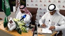 السعودية.. اتفاقية لنشر ثقافة الإبل كموروث إنساني عالمي