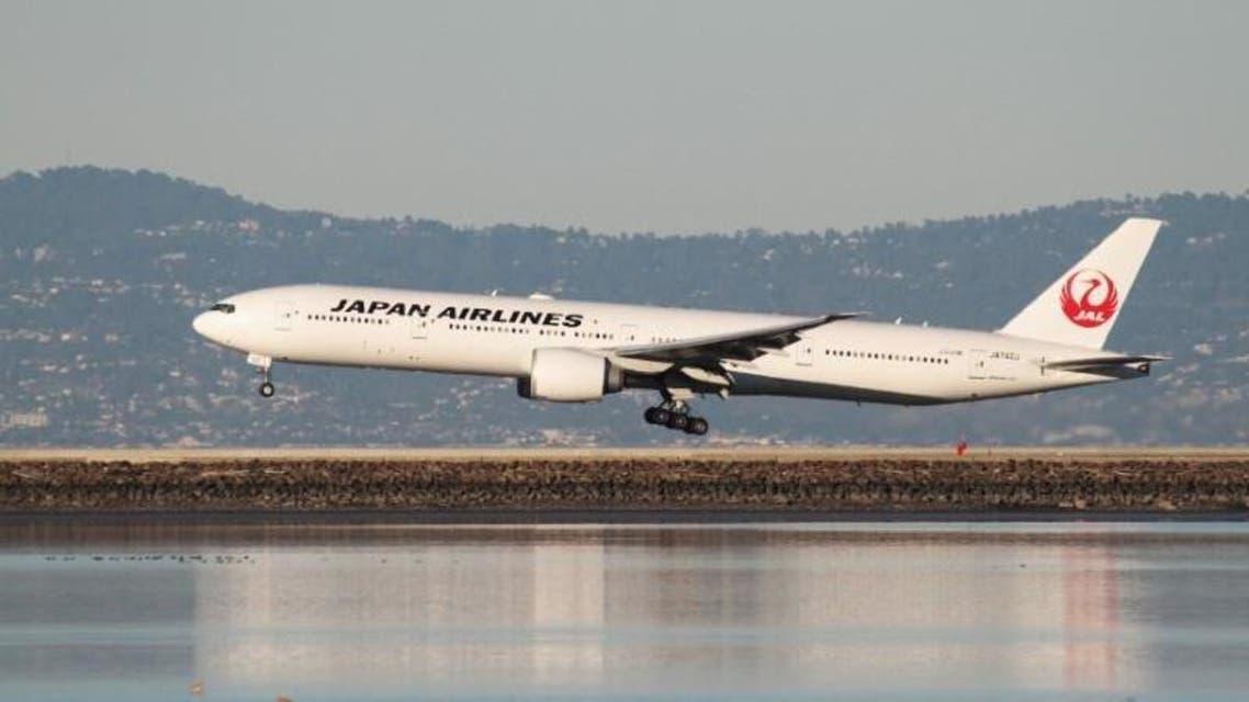 Japan air