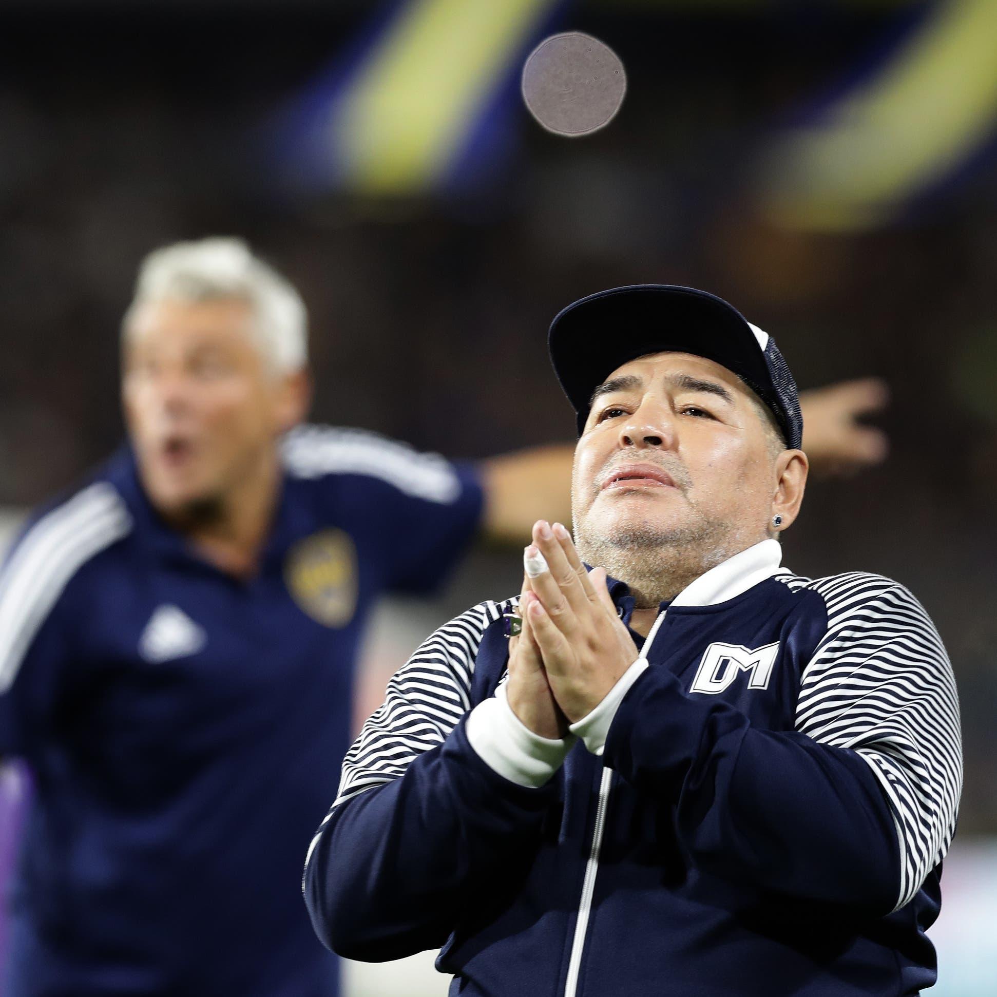 وفاة أسطورة كرة القدم مارادونا.. والأرجنتين تعلن الحداد