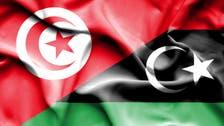 تونس تستعد لاحتضان الحوار الليبي.. ولتكريس دورها بالمنطقة