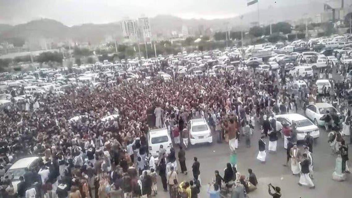 یمنی یوٹیوبر کی شادی