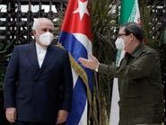 ظريف في كوبا لتعزيز تحالف البلدين في مواجهة واشنطن