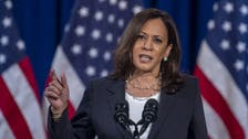 Kamala Harris becomes first Black woman, South Asian elected US vice president