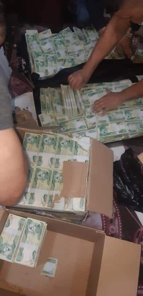 الأموال التي تم ضبطها