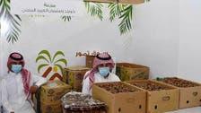 """سعودی عرب: حائل میں """"الفنخاء کھجور میلہ"""" جاری"""