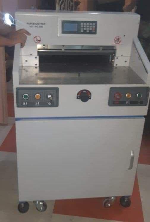 الماكينة التي تم ضبطها