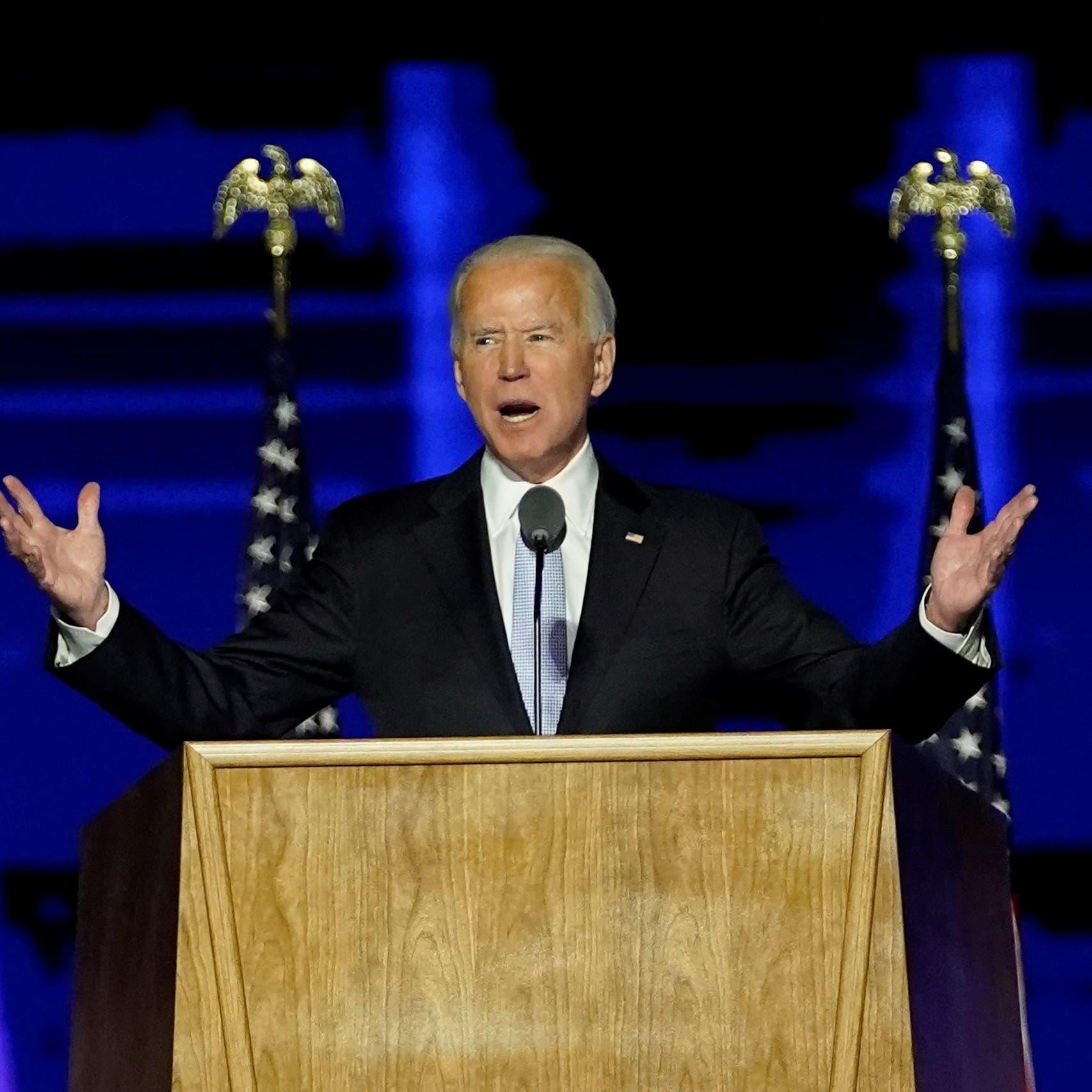 بايدن معلناً النصر: سأكون رئيساً لكل الأميركيين