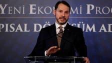 ترکی میں مالی بحران پر قابو پانے میں ناکامی؟صدر طیب ایردوآن کے داماد وزیرخزانہ مستعفی
