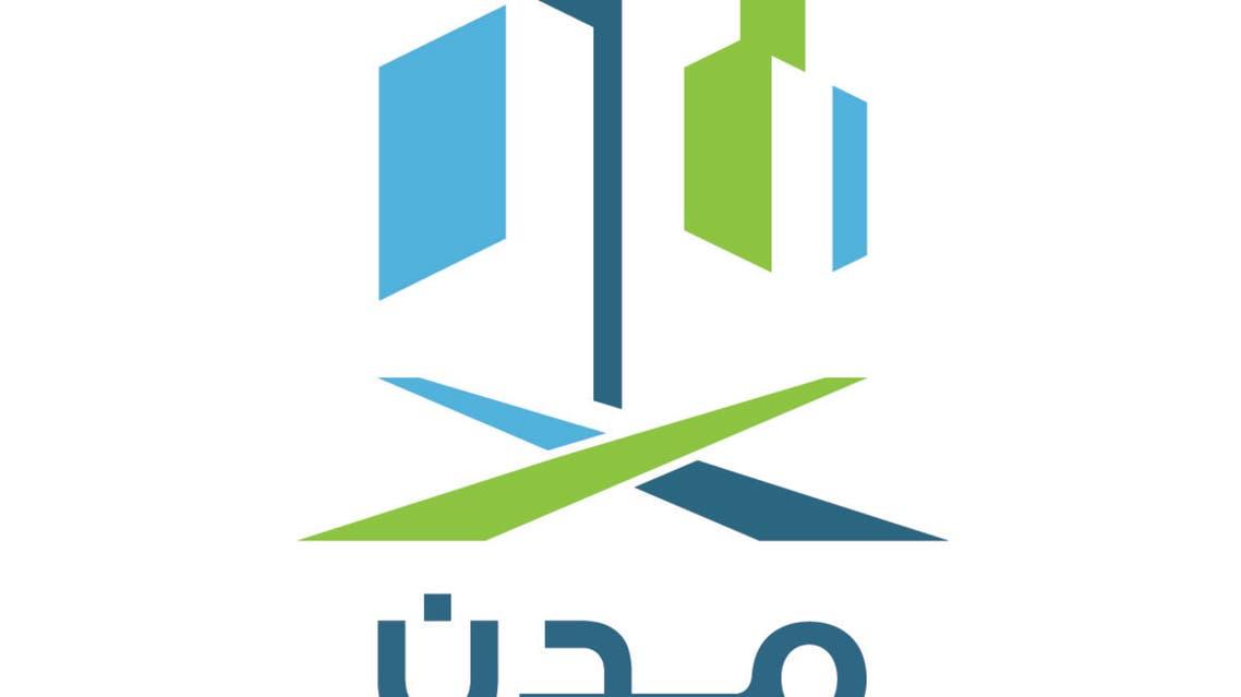 الهيئة السعودية للمدن الصناعية الجديد