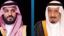 Saudi Arabia's King and Crown Prince congratulate Joe Biden on US election win