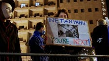 Israelis protesting PM Netanyahu welcome US election results