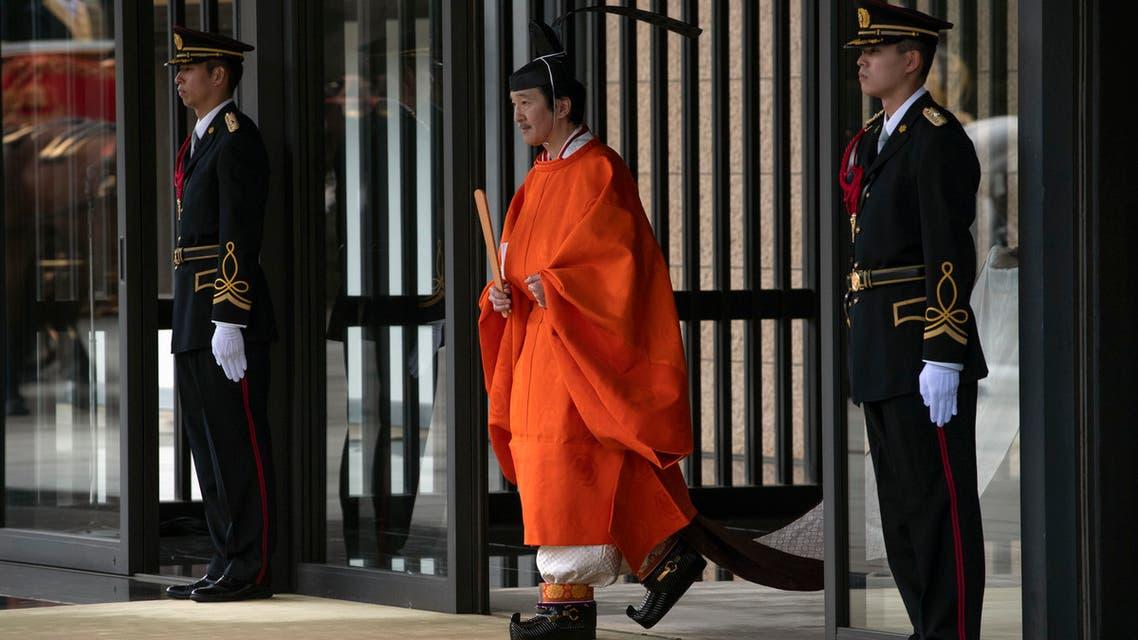 Crown Prince Fumihito AFP