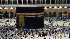مسجد حرام میں سوا نو لاکھ نمازیوں اور چار لاکھ معتمرین کی آمدو رفت