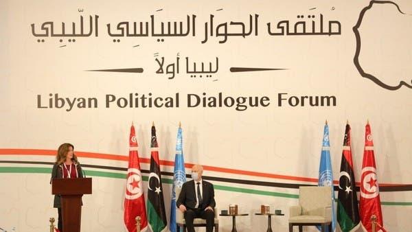انطلاق الحوار السياسي الليبي في تونس.. وتحذير من التقسيم