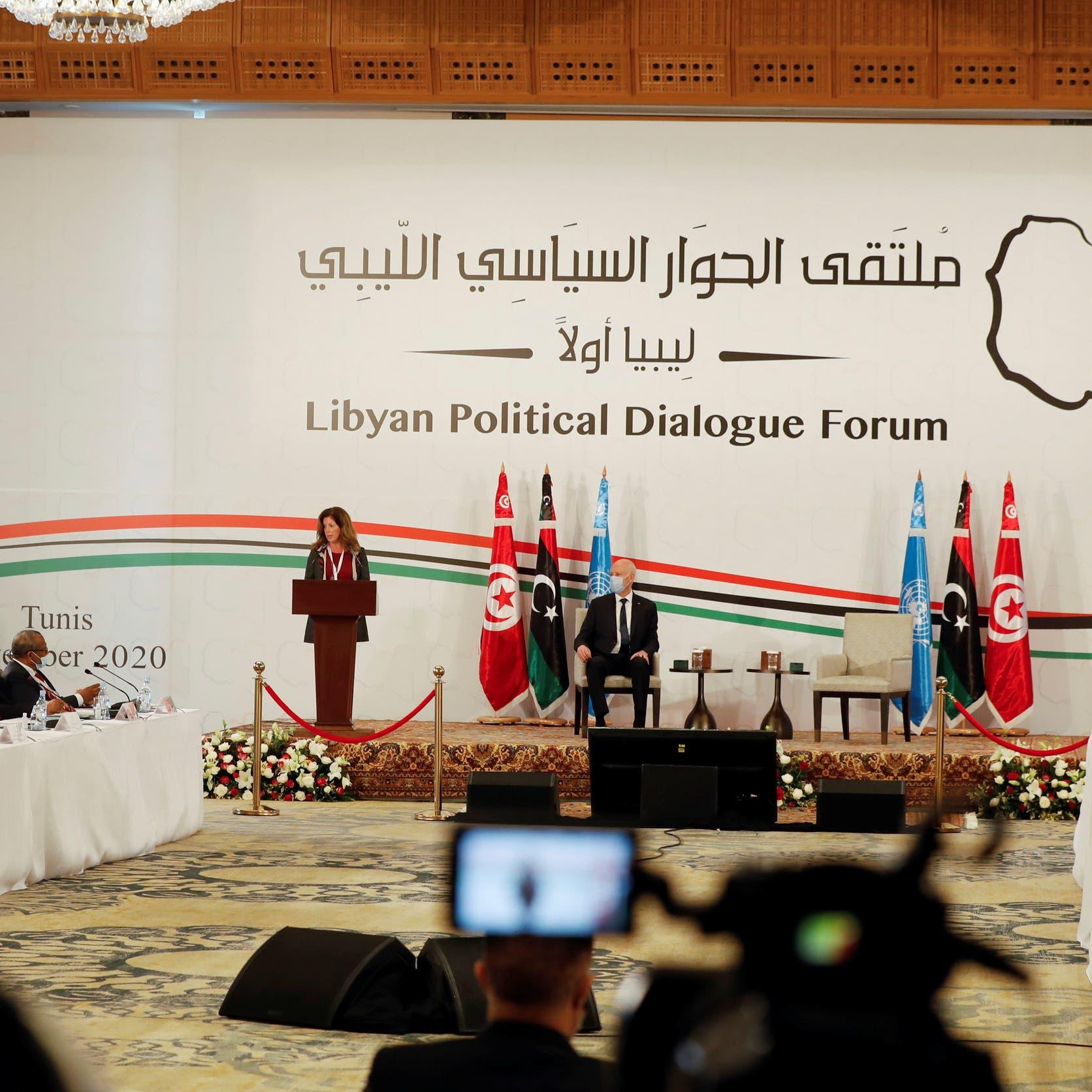 مسودة الحوار الليبي.. دعوة لانتخابات وعودة آمنة للنازحين