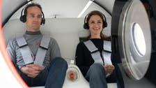 """شاهد أول رحلة ركاب في العالم داخل كبسولة """"هايبرلوب """""""