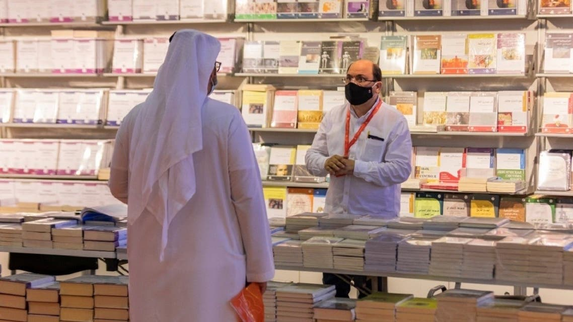Expo Centre Sharjah isl showcasing more than one million books by 1,024 publishers from 73 nations at the fair. (Courtesy: WAM)