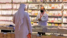 Sharjah Intl Book Fair: National Archives launches three UAE history publications