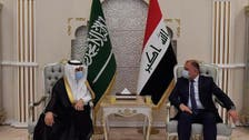 سعودی وزیر زراعت کی قیادت میں وفد کی سرکاری دورے پر عراق آمد