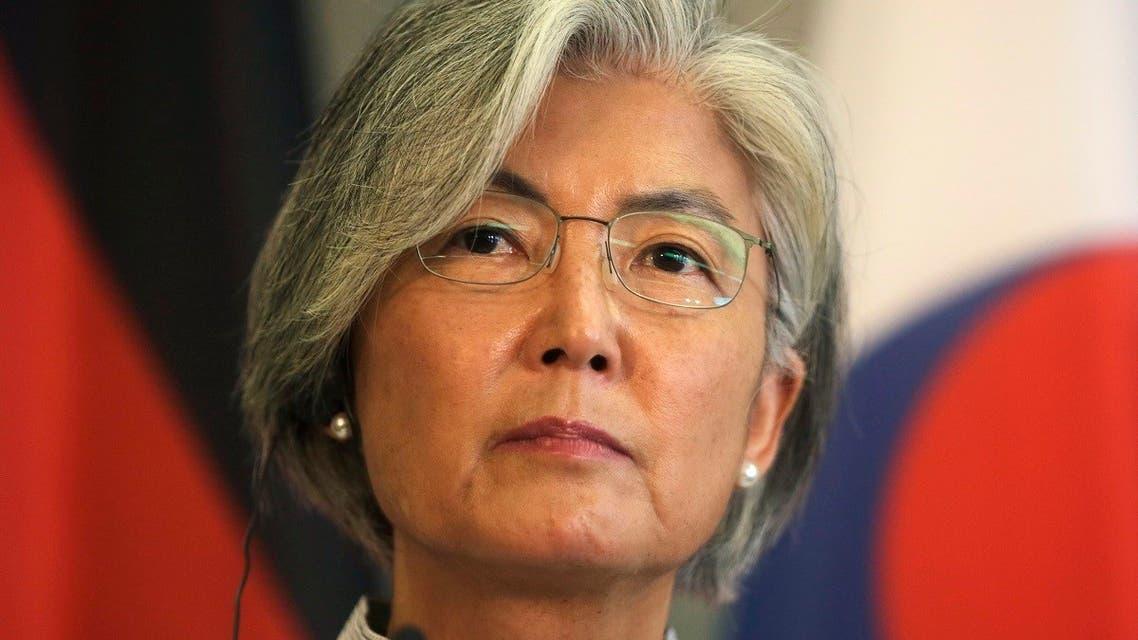 South Korean Foreign Minister Kang Kyung-wha. (AP)