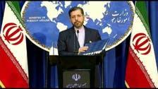 ''امریکا ایران کے خلاف عاید کردہ پابندیاں ہٹائے اور ان پر پچھتاوے کا اظہار کرے''