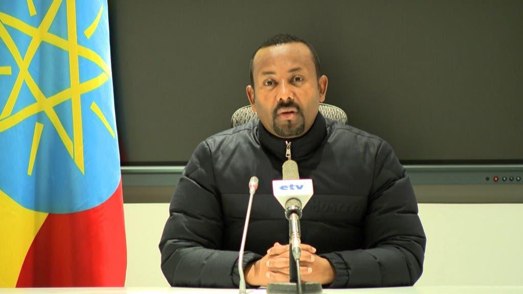 آبي أحمد - فرانس برس