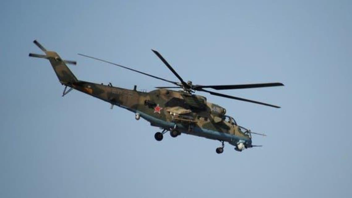 Russian Hele Copter Mi-24