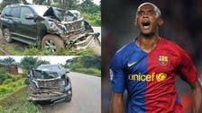 نجاة الكاميروني إيتو من حادث سير