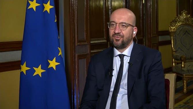 مقابلة خاصة | رئيس الاتحاد الاوروبي شارل ميشيل