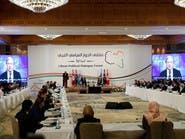 ليبيا.. لقاء في جنيف لتسوية ملف السلطة السياسية