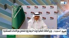 اوپیک پلس معاہدہ اتفاق رائے سے تبدیل کیا جا سکتا ہے: سعودی وزیر توانائی