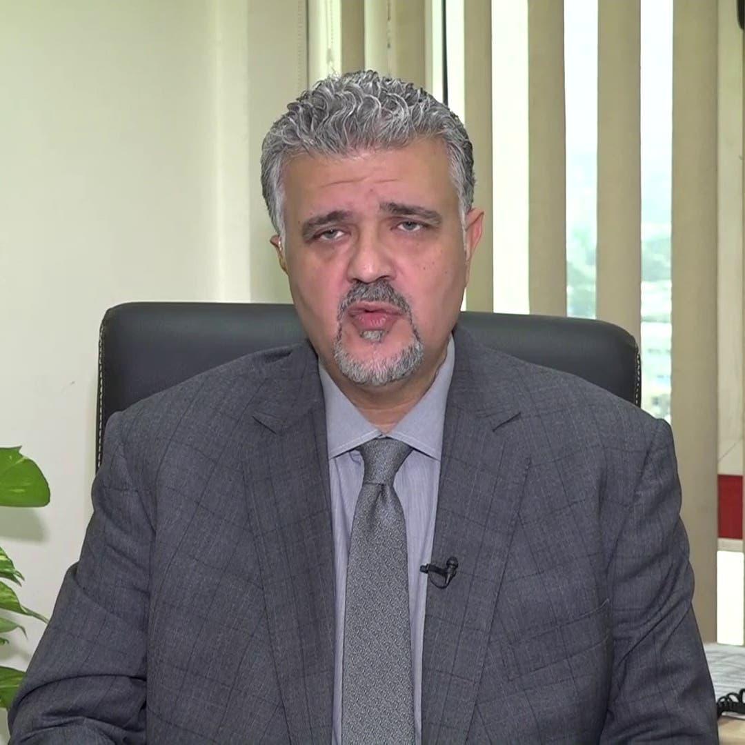 """""""المالية"""" المصرية للعربية: استثمارات الأجانب بأدوات الدين جاوزت 21 مليار دولار"""