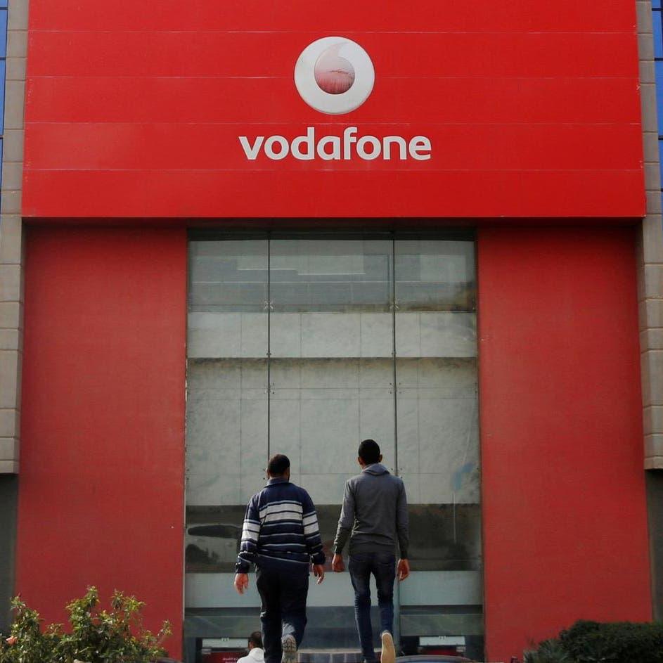 فودافون مصر توزع أرباحاً استثنائية 10 مليارات جنيه بالاتفاق مع المصرية للاتصالات