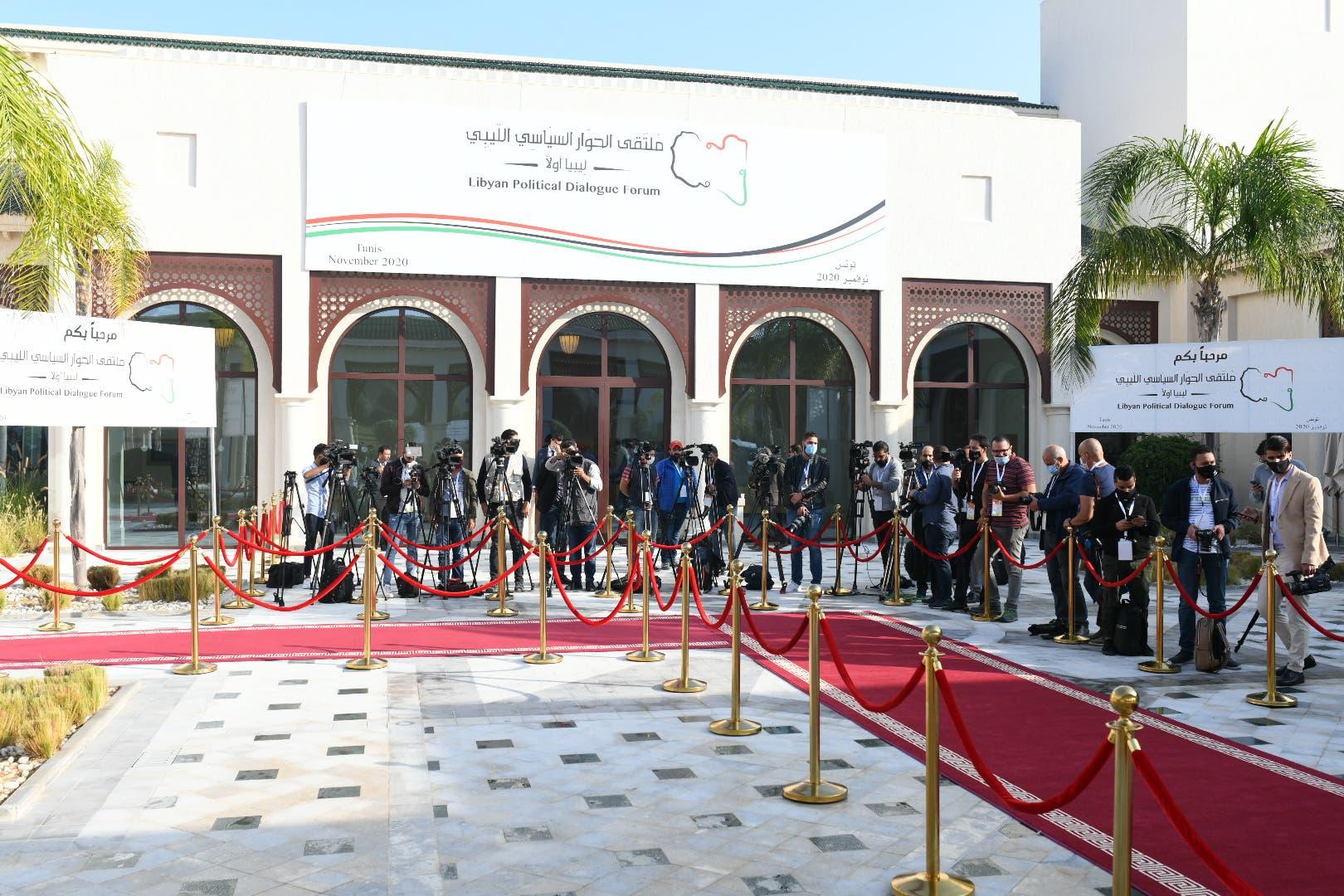 من ملتقى الحوار السياسي الليبي في تونس