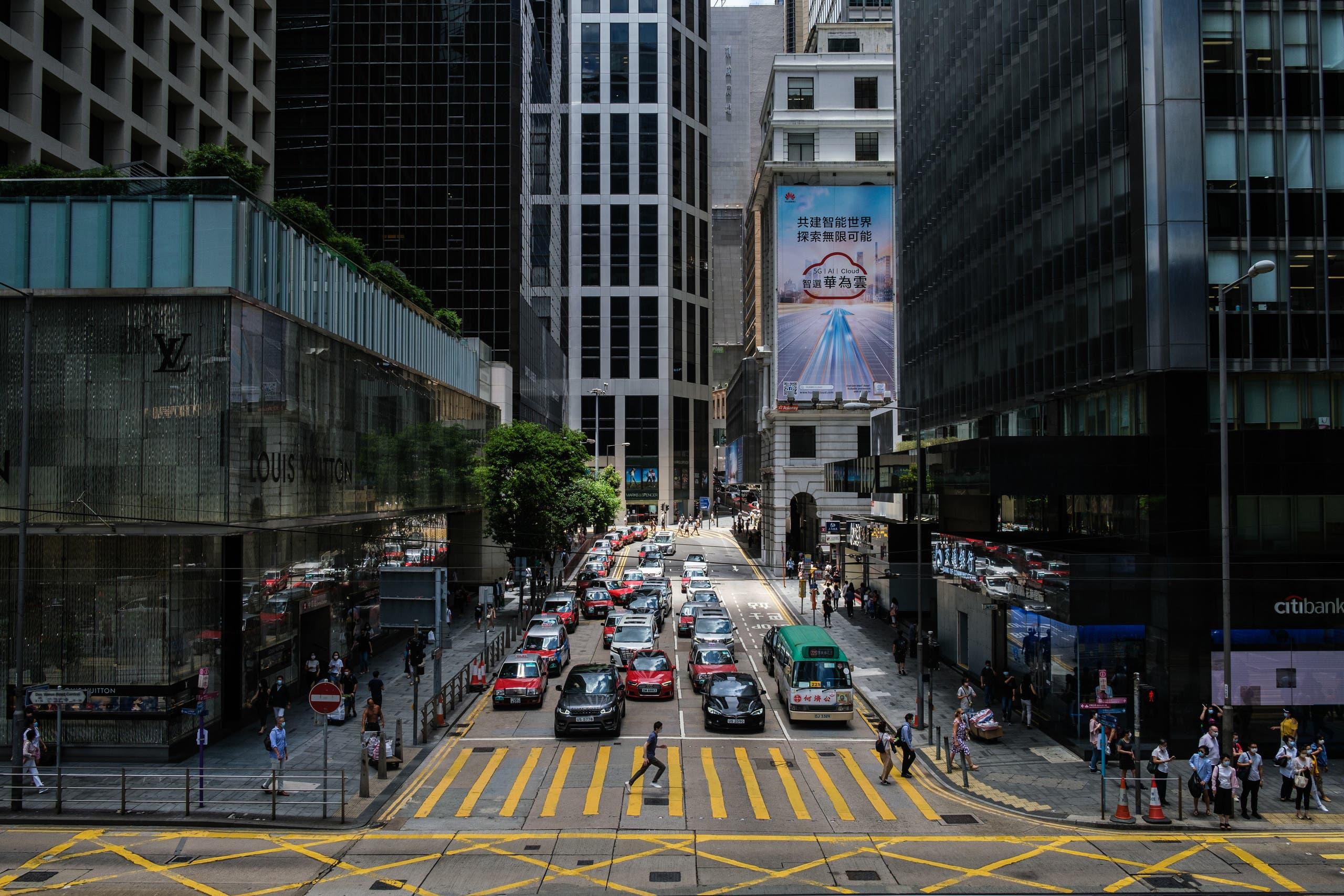 مركز الأعمال في هونغ كونغ