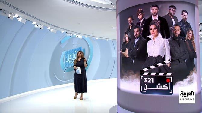 تفاعلكم | ميساء مغربي ترد على الانتقادات وطليقة ترمب تعلق على خسارته
