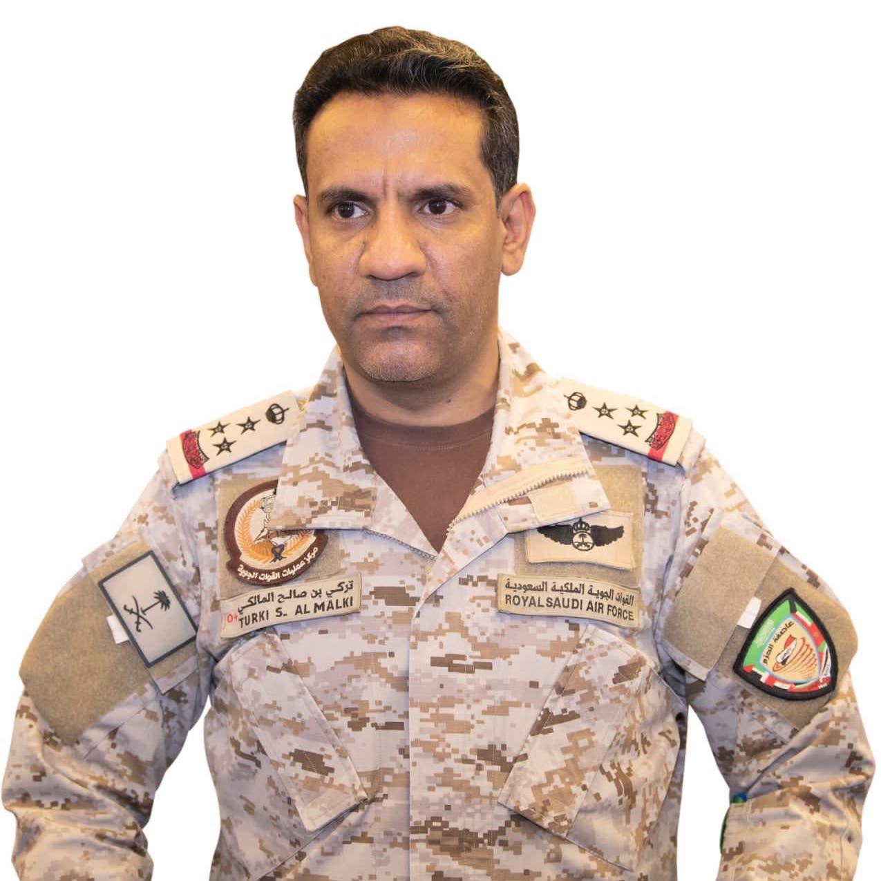 التحالف: اعتراض طائرتين مفخختين أطلقهما الحوثيون تجاه السعودية