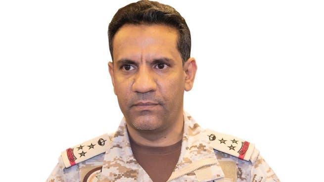 التحالف: تدمير 4 مسيرات حوثية مفخخة و5 صواريخ بالستية