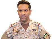 التحالف: اعتراض وتدمير مسيرة أطلقتها الميليشيا الحوثية تجاه السعودية