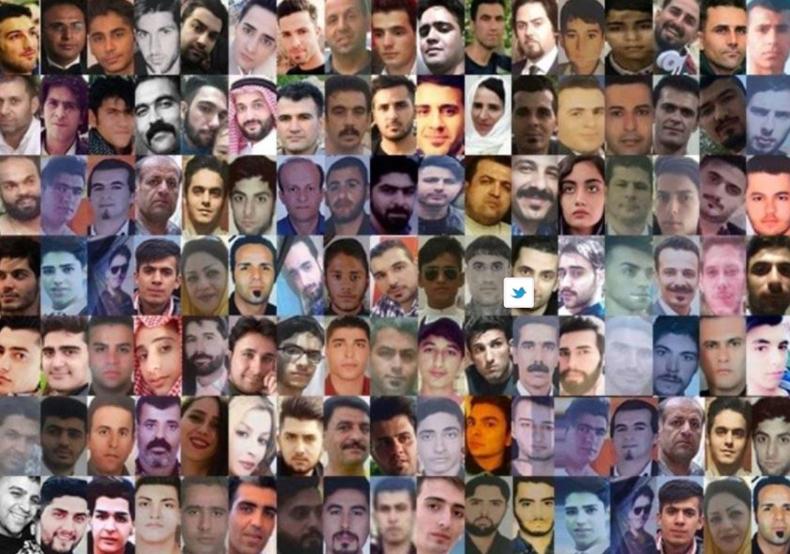 ضحايا احتجاجات نوفمبر